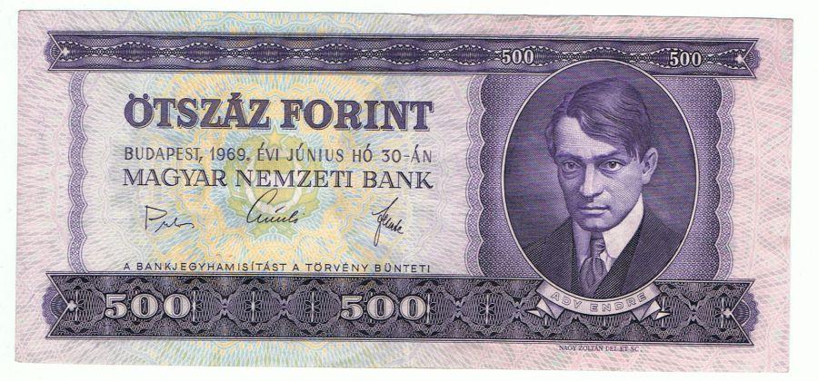 500forint_1969_VF