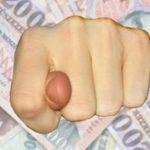 Adóvisszaigénylés: ha nem utal a NAV 1. rész